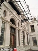 Vand Imobil centrul vechi