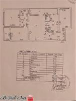 De Vanzare Ap. 4 camere,83mp,Viziru 1-Albina,et.1