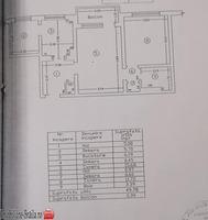 AP 21 CAM CF 1SD ET 3/4 - H. BOTEV